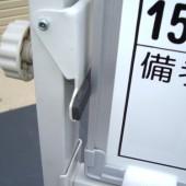 新品脚付月予定表-04