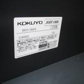 KOKUYO エディア両開きH2100ブラック画像 (10)