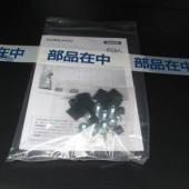 KOKUYO エディア両開きH2100ブラック画像 (11)