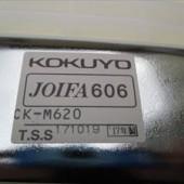 KOKUYO スタッキングチェア (11)