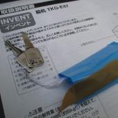 KOKUYO インベント脇机 (8)