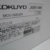 KOKUYO エディア89両開きW800 (10)