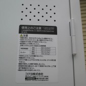 KOKUYO LK白幅広 (4)