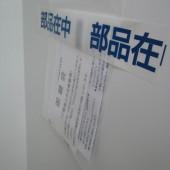 KOKUYO LK白幅広 (6)
