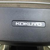 KOKUYO INSPINEハイバック (16)