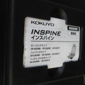 KOKUYO INSPINEハイバック (22)