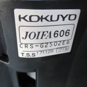 KOKUYO INSPINEハイバック (23)