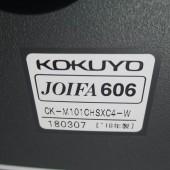 KOKUYO ミーティングチェア (2)