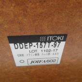 イトーキ1575MT (8)