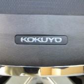 KOKUYO ベゼル (8)