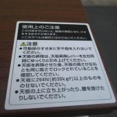 天板昇降ワゴン (8)