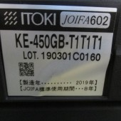 IMG_8000_R