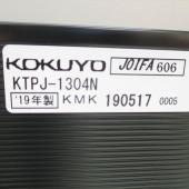 リーフラインW1200 (13)