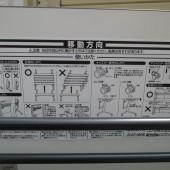 リーフラインW1200 (14)