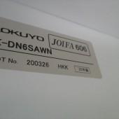 IMG_1650_R